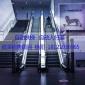 厂家直销江西省吉安市吉州区自动扶梯,自动人行道
